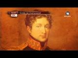 ! Наполеон. Фильм IX: 1813-1814 гг. Прощай, Фонтенбло.